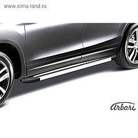 """Защита штатных порогов алюминиевый профиль Arbori """"Luxe Silver"""" 1800 серебристая Nissan PATHFINDER 2014-"""