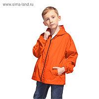 Ветровка детская, рост 140 см, цвет оранжевый