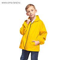 Ветровка детская, рост 164 см, цвет жёлтый