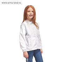 Ветровка детская, рост 128 см, цвет белый