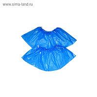 Бахилы медицинские синие, большие с двойной резинкой, 400x150мм, 2,6 г.