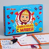 """Развивающий набор """"Учимся писать с Машей"""", шаг 2, 3+, Маша и Медведь"""