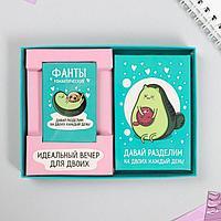 Романтические фанты «Авокадо»: карты игральные, задания