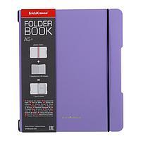 Тетрадь А5+, 48 листов в клетку FolderBook Pastel, съемная пластиковая обложка, блок офсет, фиолетовая