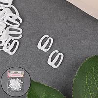 Крючок для бретелей, пластиковый, 10 мм, 100 шт, цвет белый