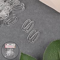 Крючок для бретелей, пластиковый, 15 мм, 100 шт, цвет прозрачный