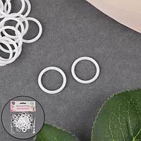 Кольцо для бретелей, пластиковое, 15 мм, 100 шт, цвет белый
