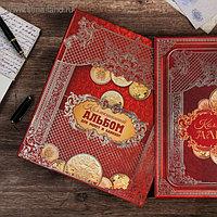 Альбом для монет, банкнот «Изысканный», без листов