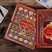 Альбом для монет, банкнот «Монеты», без листов