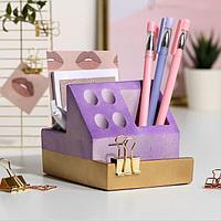 Органайзер для канцтоваров (ручная работа) «Фиолетовый с золотом», бетон, 13,6 х 9,8 х 9,6 см