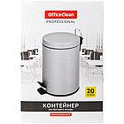 Ведро-контейнер для мусора (урна) OfficeClean Professional, 20л., серое, матовое, фото 2
