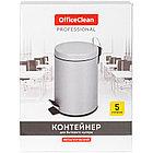 Ведро-контейнер для мусора (урна) OfficeClean Professional, 5л., серое, матовое, фото 7