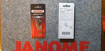 Лапка для окантовки Janome (кособейка)