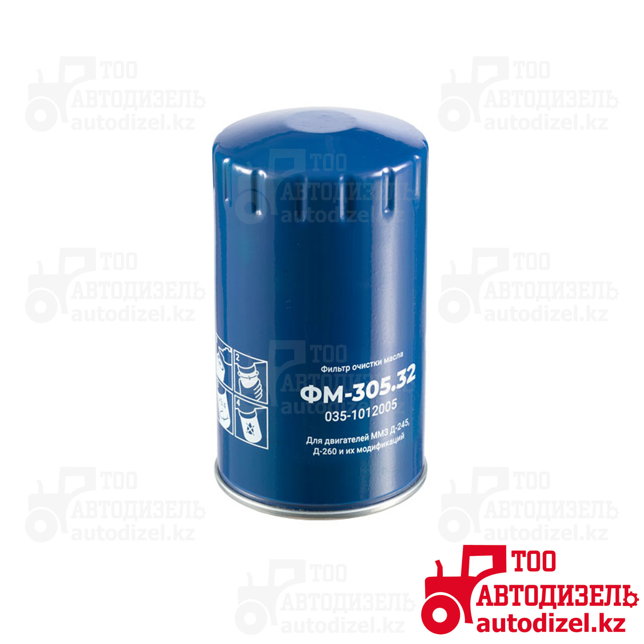 Фильтр очистки масла ММЗ Д-245 Д260 ФМ-305.32 (035-1012005)