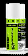 """TRIS """"GT-40"""" Мультифункциональная смазка, 210мл"""