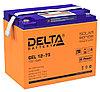 Аккумулятор Delta GEL 12-75  (12В, 75Ач)