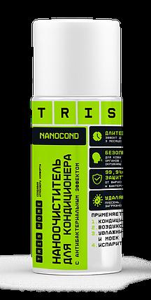 """TRIS, """"NANOCOND"""" Наноочиститель для кондиционера c антибактериальным эффектом, 500мл, фото 2"""