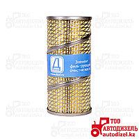Фильтр очистки масла Камаз ДФМ 4801 (740-1012040-10)