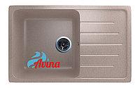 AVINA -MR 03 (302) песочный