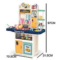 Детская игровая кухня Chef