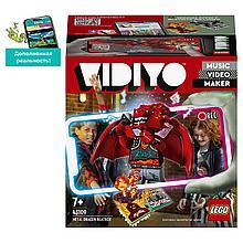 43109 Lego Vidiyo Битбокс Дракона-Металлиста, Лего ВидиЙо