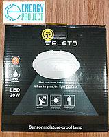 Светильник LED НПП 30W круг белый с датчиком PLATO, фото 9