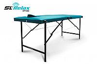 Массажный стол складной Optima SLR-8