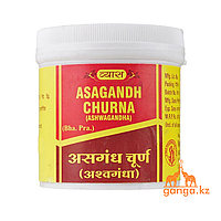 Ашваганда порошок (Asagandh Churna/Ashwagandha), 100 гр. Мужское здоровье