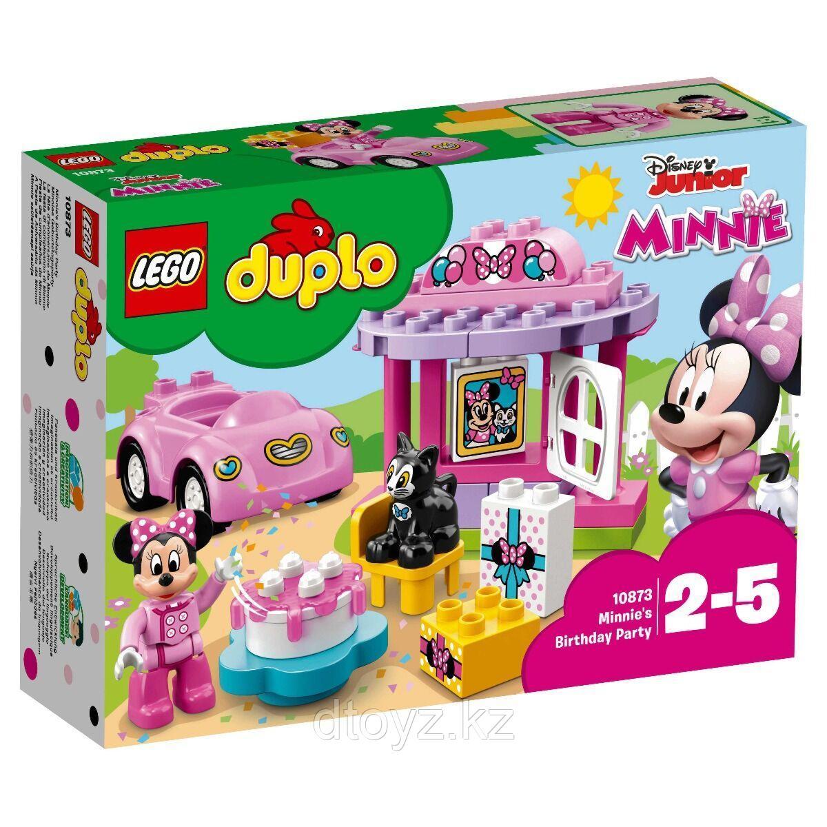 Lego Duplo Disney День рождения Минни 10873