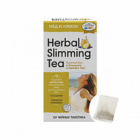 Слимминг чай (мед и лимон) Натуральный чай для похудения