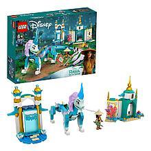 43184 Lego Disney Princess Райя и дракон Сису, Лего Принцессы Дисней