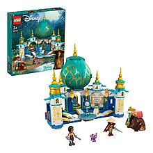 43181 Lego Disney Princess Райя и Дворец сердца, Лего Принцессы Дисней