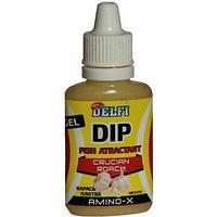 Аттрактант зимний DELFI DIP WINTER GEL CRUCIAN-ROACH (карась, плотва, аромат чеснок, 20 мл) tr-245655