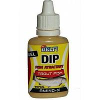 Аттрактант зимний DELFI DIP WINTER GEL TROUT FISH (форель, аромат сыр, 20 мл) tr-245659