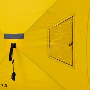 Палатка зимняя КУБ EXTREME 1,5х1,5 v2.0 (широкий вход) Helios 171395 - фото 4