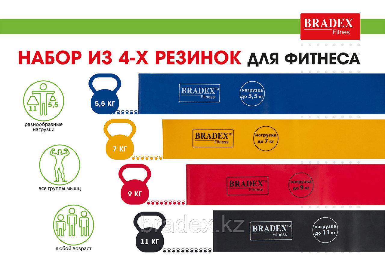 Набор из 4-х резинок для фитнеса Bradex SF 0672, нагрузка до 5,5/7/9/11 кг - фото 3
