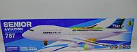 Игрушка пассажирского самолета Боинг 787. Световые шумовые эффекты. Размер 46 см