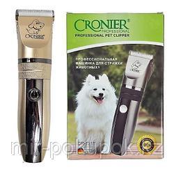 Машинка для стрижки животных Cronier cr-1215