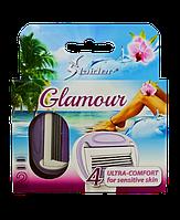 """Сменные картриджи для бритья Slaider """"Glamour"""", 2шт."""