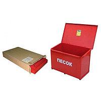 Ящик для песка от 0,12 до 0,5