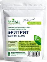 Сахарозаменитель Эритрит FIT MALL (дынный сахар), 500 гр.