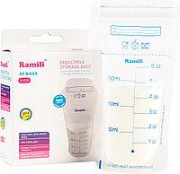 Пакеты для хранения грудного молока Ramili Breastmilk Bags BMB20