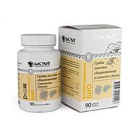 Антигельминт-био, капсулы, 90 шт