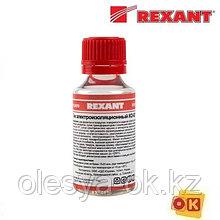 Лак электроизоляционный KO-921 30 мл REXANT (09-3788)