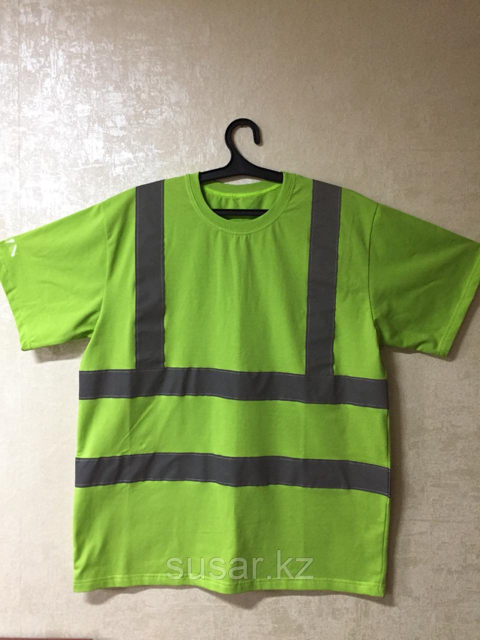 Лимонная ХБ футболка сигнальная с СОП