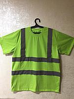 Лимонная ХБ футболка сигнальная с СОП, фото 1