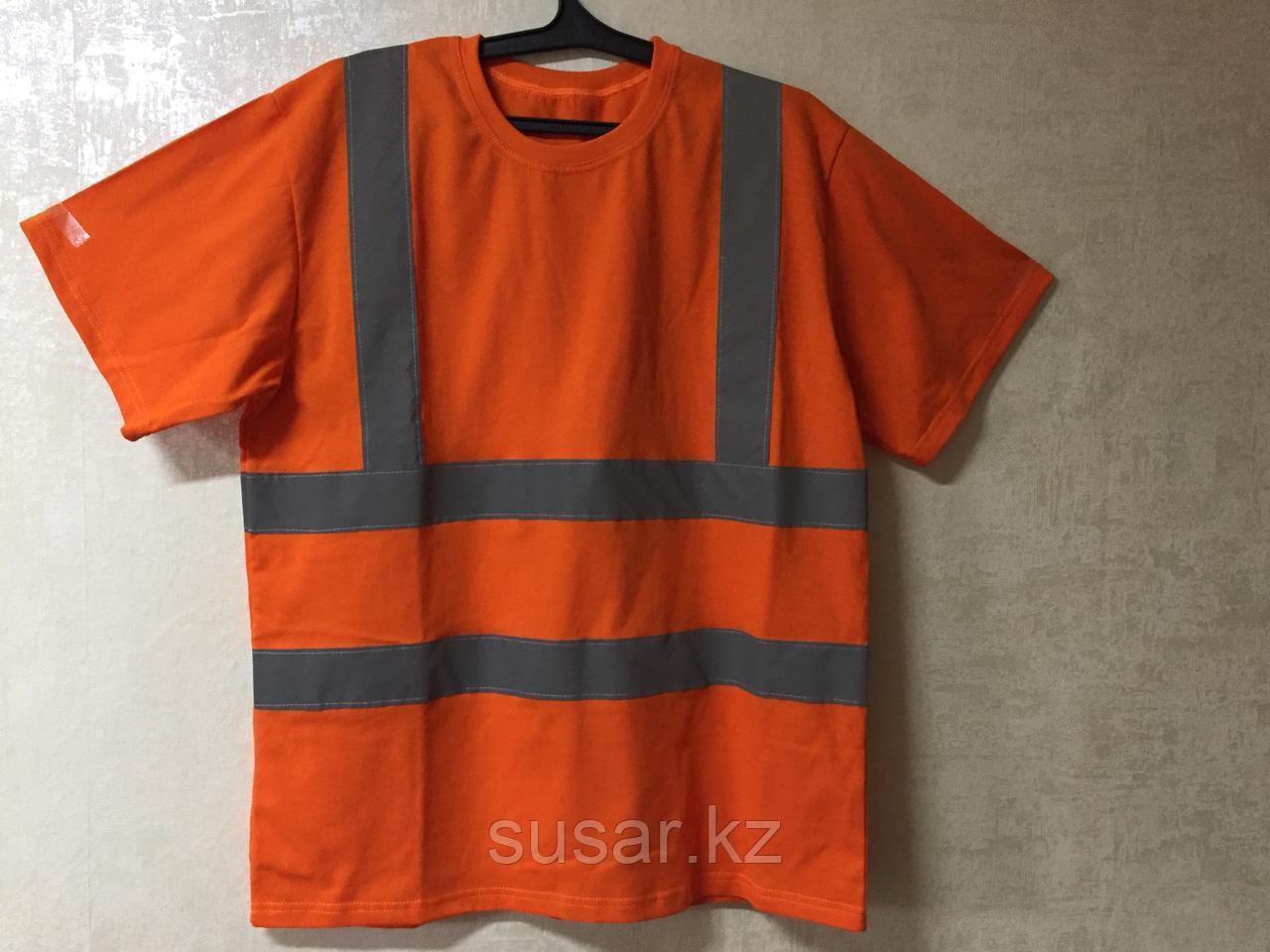 Оранжевая  ХБ футболка сигнальная с СОП