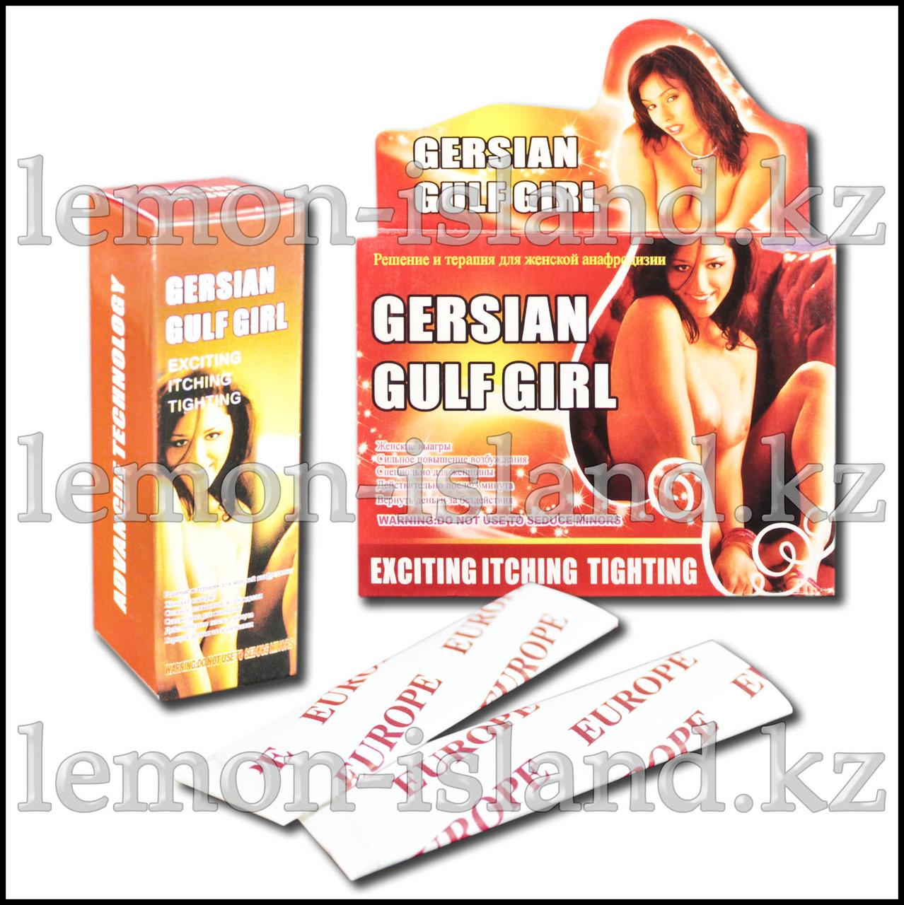 """Женские возбуждающие жвачки """"Persian Gulf Girl""""."""