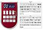 Janome DM-7200 в комплекте с приставным столиком, фото 6