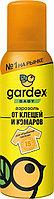 Аэрозоль от клещей и комаров для детей от 2-х лет Gardex Baby, 100мл